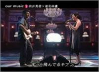 20060508_3_kimochi