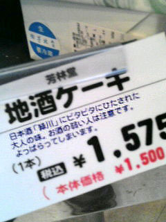 20060812_2