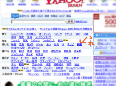 20060831_2