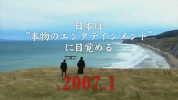 20061128_04